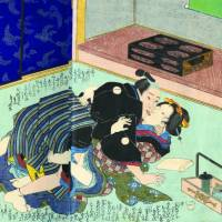 A roll in the teahouse: A colorful woodblock print of two lovers.   © PIE BOOKS