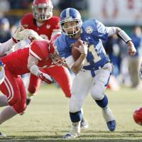 Kwansei Gakuin routs Nihon University to win college title