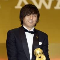 Gamba's Endo selected as J. League Player of the Year