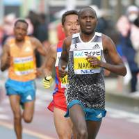 Kenya's Makau wins Fukuoka International Marathon