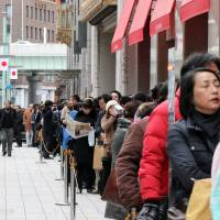 The queues are formidable for fukubukuro at a Tokyo department store.  | AFP-JIJI