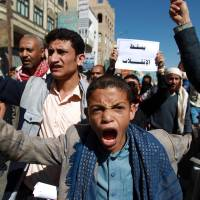 Mass protests occur after Yemen leader quits
