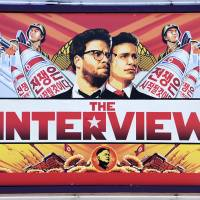 Sony expands 'The Interview' to pay-TV systems, more cinemas