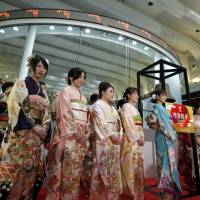 Women in kimono take part in a ceremony Monday marking the first trading day of the year at the Tokyo Stock Exchange. | BLOOMBERG