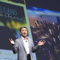 Sony chief Hirai breaks silence, condemns 'vicious' hacking
