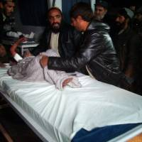 Police: Rocket kills 26 at Afghan wedding party