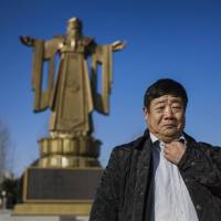 Confucius makes comeback under Xi's 'Chinese dream'