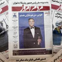 Iran newspaper shut over George Clooney 'I Am Charlie' headline