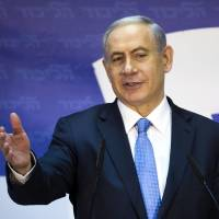 Netanyahu re-elected head of Israel's ruling Likud