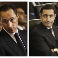 Officials say two sons of Egypt's Mubarak freed from prison