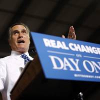 Romney's departure resets Republican field for 2016