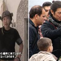 A composite photo shows a screenshot of a video of Haruna Yukawa (left) and Kenji Goto speaking with children in Aleppo, Syria. | INDEPENDENT PRESS