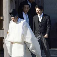 Prime Minister Shinzo Abe visits Ise Shrine in Mie Prefecture on Monday. | KYODO