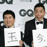'No jokey material about politicians,' popular comedy duo Bakusho Mondai (above) were reportedly told by NHK while organizing the public broadcaster's 2015 New Year's show. | KYODO