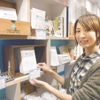 Bring your troubles to this literary pharmacist at Tokyo's Solid and Liquid Machida store and she will prescribe a remedy.   KYODO