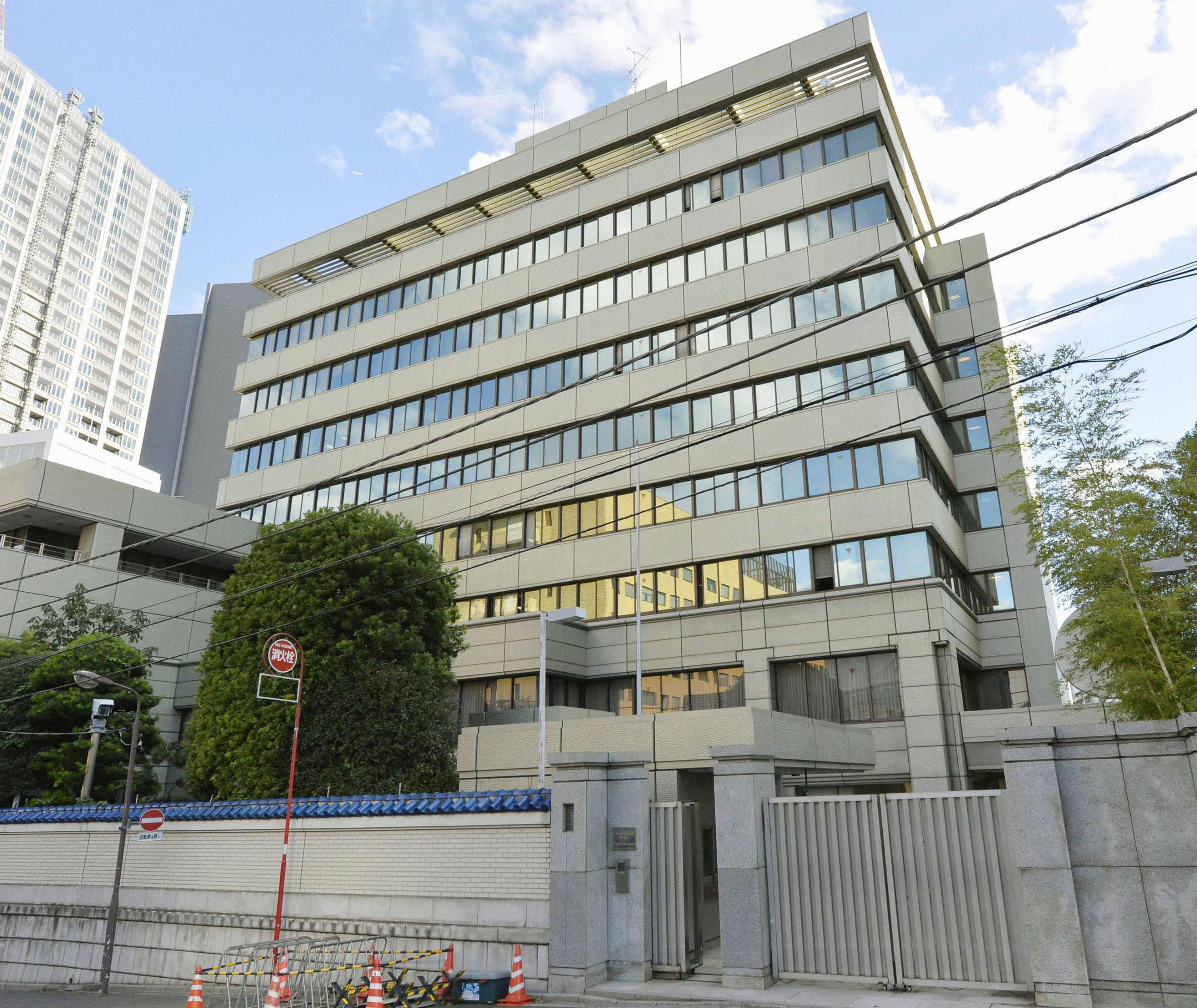 The Chongryon group is expected to continue using this building in Chiyoda Ward, Tokyo, that has served as North Korea's de facto embassy in Japan.   KYODO