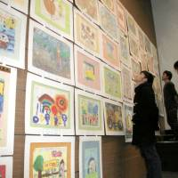 Artworks from children from about 40 countries are on display in Nagoya to show how the works reflect their emotional and motor development. | CHUNICHI SHIMBUN