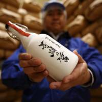 Crowdfunding helps revive quake-hit small businesses in Japan