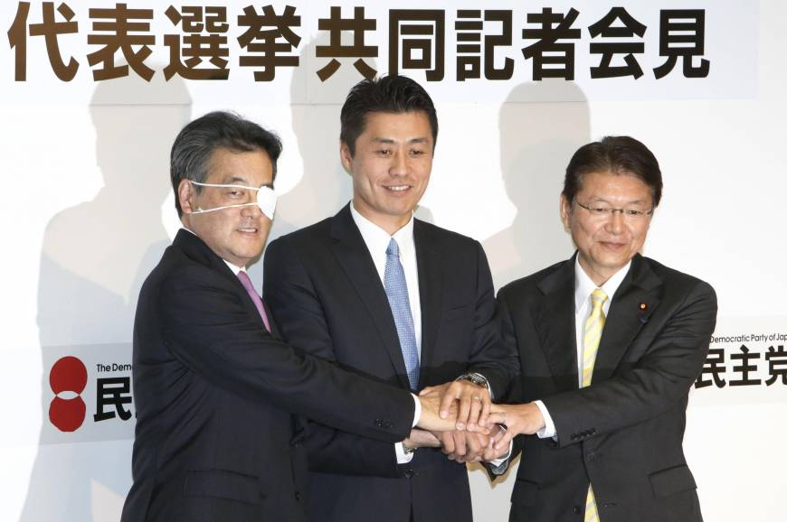 DPJ leadership campaign begins, with three candidates running