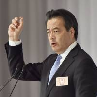 Katsuya Okada speaks during Sunday's Democratic Party of Japan meeting at a Tokyo hotel before he was elected party president. | KYODO