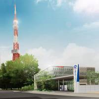 An artist's impression of a hydrogen station that Iwatani Corp. will set up in March near Tokyo Tower. The Tokyo Metropolitan Government wants the capital's economy to be partly driven by hydrogen by 2020. | KYODO