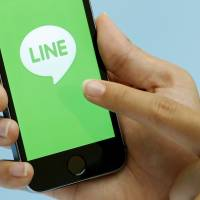 Line Corp.'s Internet messaging and calling app is one medium commonly used by bullies at Japanese schools. | BLOOMBERG