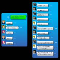 Chats on the messaging app Line, provided by the National Web Counseling Council, show how exchanges can easily spiral out of control. The conversation in the far left box shows one student telling others to stop using Line during class, followed by a deluge of abusive responses from classmates who retort 'Drop dead!' and 'I'll kill you!' Chats shown in the other two boxes are examples of 'kidoku suru,' or not responding to a message that has been read, and how students involved in such acts become targets of bullying. | THE NATIONAL WEB COUNSELING COUNCIL