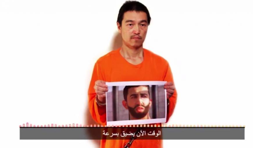Jordan reportedly offers to swap would-be bomber for captured pilot; no mention of Goto