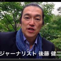 In a video uploaded to YouTube on Oct. 7, freelance journalist Kenji Goto, who was in Tokyo at the time, talks about the police questioning of a university student who purportedly tried to join the Islamic State group. | SNAPCASTNEWS/YOUTUBE