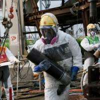 Japan brings life to nuclear accident fund