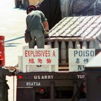 U.S. stored chemical arms in Okinawa to deter N. Korea: documents