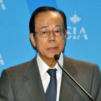 Ex-Prime Minister Fukuda to be dispatched to pay respects to Saudi Arabia