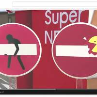 No-entry street signs have been appearing in altered states around Osaka and Kyoto. | FUJI NEWS NETWORK/YOUTUBE