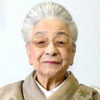 Sonoda, one of Japan's first female lawmakers, dead at 96