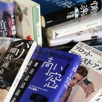 Foreign literature published in 2014 such as these examples can be nominated for the new Best Translation Award. Readers can nominate works for consideration. | KYODO