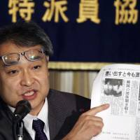 Former Asahi Shimbun reporter Takashi Uemura meets the press Friday at the Foreign Correspondents' Club of Japan in Tokyo. | AP