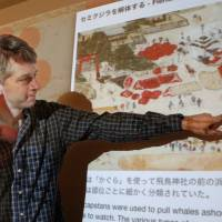American researcher aims to give Taiji a balanced image