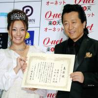 Better days: Mika Mifune and George Takahashi accept the award for 'Partners of the Year' in 2011. Mifune left Takahashi last week and plans to sue for divorce. | KYODO