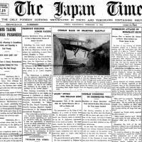 German prisoners 'fare better than Russians'; Emperor urges cooperation; Sato promotes peace; Gorbachev accepts multiparty system