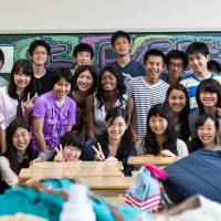 Destiny Gray (center) was the first U.S. high schooler to go through AAYTP's 10-day program in Japan. | AAYTP