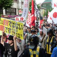 Forty years after Zainichi labor case victory, is Japan turning back the clock?
