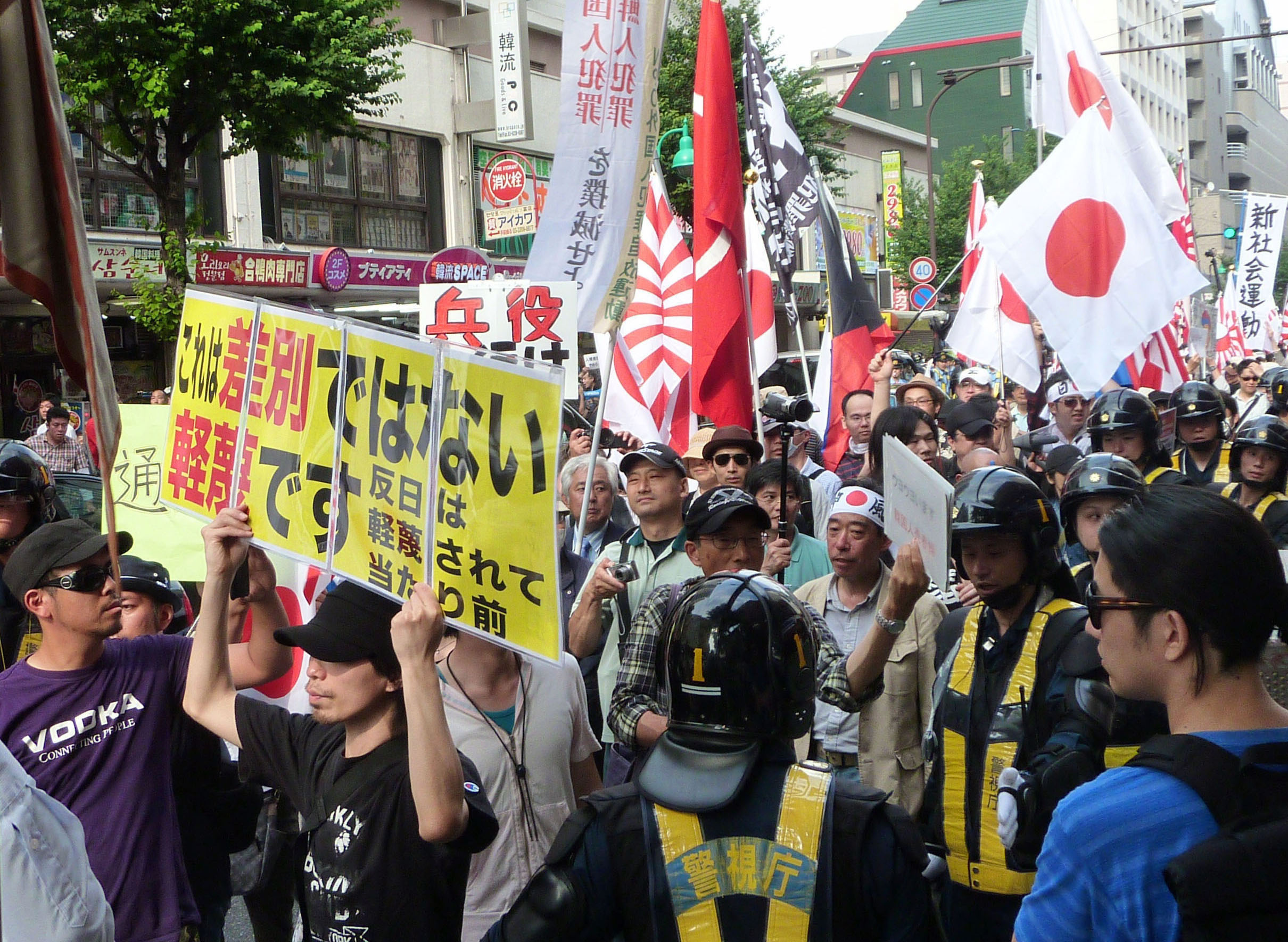 Tokyo, 2013: Rightists demonstrate in the capital's largely Korean Shin-Okubo district against the supposedly preferential rights granted to Zainichi Korean residents whose descendants were brought to Japan during the colonial era. | KYODO
