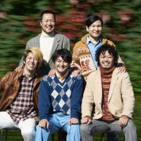Home boys: A father and assorted brothers in 'Landslide World,' a 'Lord of the Flies' adaptation set in Japan. | YASUYUKI EMORI