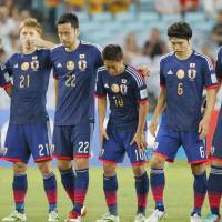 Japan falls to UAE on penalty kicks in Asian Cup quarterfinals