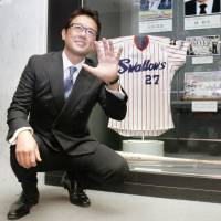 A lasting legacy: Longtime Swallows star Atsuya Furuta, a key figure on four Japan Series title-winning teams, was voted into the Japanese Baseball Hall of Fame in his third year of eligibility, it was announced on Friday.  | KYODO