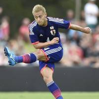 Japan beats Auckland in Asian Cup warm-up