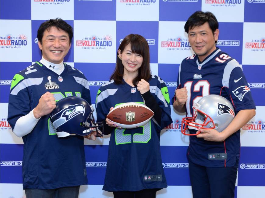 J-Wave to air live radio broadcast of Super Bowl