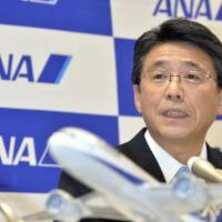 ANA Holdings Senior Executive Vice President Shinya Katanozaka, who has been chosen to become new president and chief executive of the holding company for All Nippon Airways Co., speaks at a news conference Friday in Tokyo. | KYODO