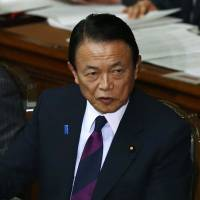 Aso vows to improve 'extremely severe' public finances