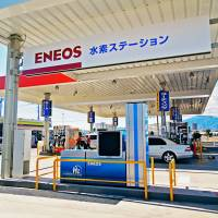 A hydrogen filling station is pictured in Ebina, Kanagawa Prefecture, in December. The central government has earmarked funds to support companies that invest in hydrogen-fueled electric power plants.  | JX NIPPON OIL & ENERGY CORP./KYODO